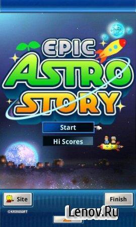 Epic Astro Story (обновлено v 2.0.3) Мод (много денег)
