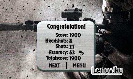 Elite Force Shooter v 1.0