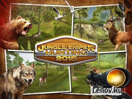 Jungle Sniper Hunting 2015 v 1.5