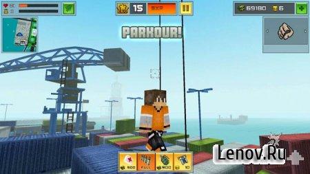 Block City Wars v 7.1.4 (Mod Money)