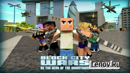 Block City Wars v 7.1.5 (Mod Money)