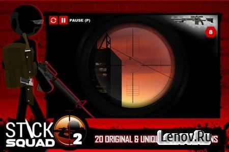 Stick Squad 2 - Shooting Elite (обновлено v 1.2.5) Мод (много денег)