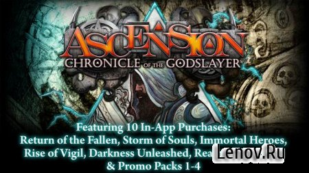 Ascension v 2.2.0 Mod (Unlocked/Free Shopping)
