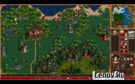 Heroes of Might and Magic III HD Edition (обновлено v 1.1.6) Мод (много денег)