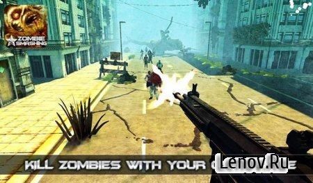Zombie Smashing-Zombie Game (обновлено v 1.04) Мод (много денег)