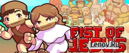 Fist Of Jesus 1.4.2 (Mod Money)