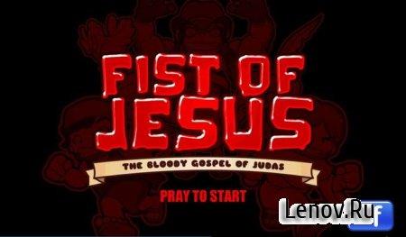Fist Of Jesus 1.4.2 (Mod Money)
