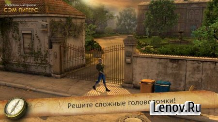 Secret Files Sam Peters (обновлено v 1.1.20) (Full)