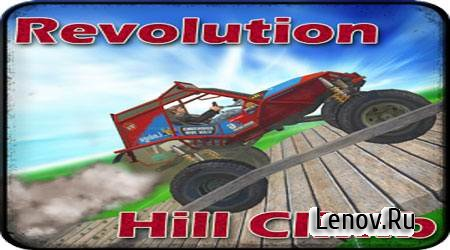 Revolution Hill Climb 3d v 1.0