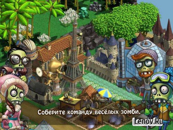 скачать игру на андроид зомби ферма мод много денег бесплатно