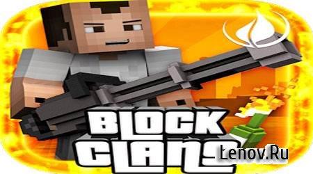 Block Clans -Gun Shooter Pixel v 2.0