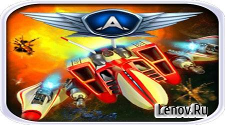 AstroWings The beginning v 1.3.3 Мод (много денег)