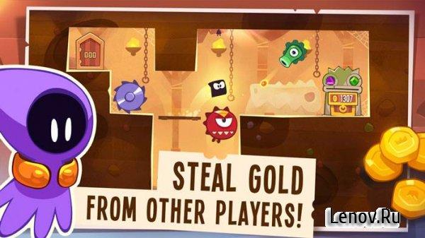 игра king of thieves много денег скачать бесплатно