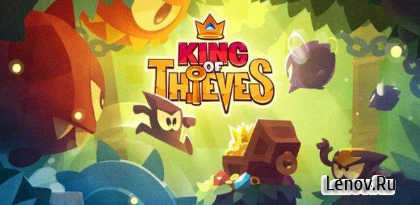 скачать игру король вечеринок на андроид с бесконечными деньгами