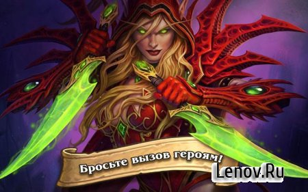 Hearthstone v 16.0.37060 Mod (All Devices)