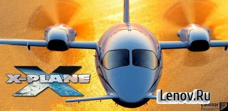 X-Plane 9 (обновлено v 9.75.4)