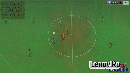 Active Soccer 2 (обновлено v 1.1.0)