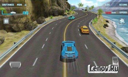 Turbo Racing 3D v 1.2 Мод (много денег)
