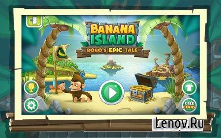Banana Island–Bobo's Epic Tale (обновлено v 1.9) Мод (много денег)