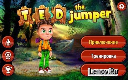 Ted the Jumper (обновлено v 1.4) Мод (много денег)