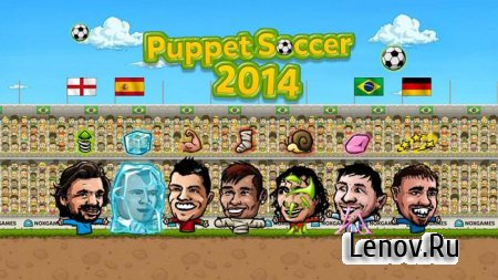 Puppet Soccer 2014 v 1.0.128 Мод (Unlimited Coins/Gems)