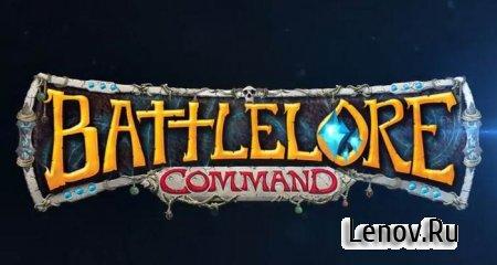 BattleLore: Command (обновлено v 1.2.2) Mod (Expansions Unlocked)