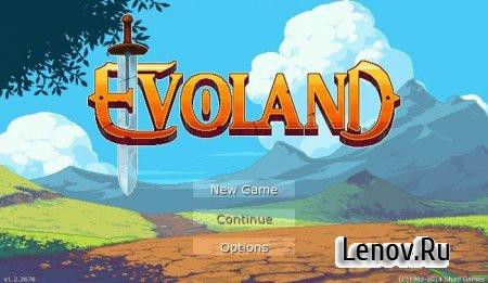 Evoland v 1.6.9 Мод (много денег)