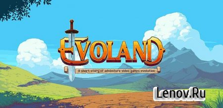 Evoland v 1.7.7 Мод (много денег)