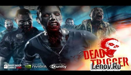 Dead Trigger v 2.0.0 Мод (Unlimited Cash/Gold/Ammo)