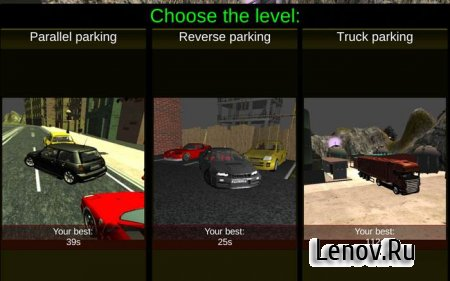 Real Car Parking HD v 5.9.1 Мод (много денег)