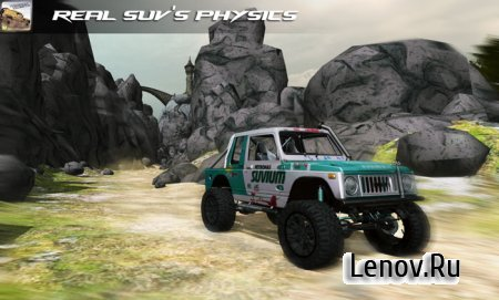 4x4 Offroad Trophy Quest 2015 v 1.03