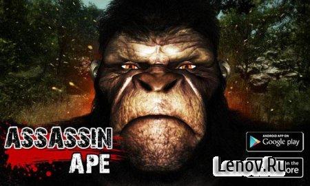 Assassin Ape:Open World Game (обновлено v 9.1) Mod (Unlocked)