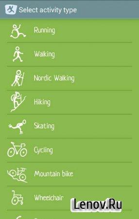 FitnessTroll - Walk Run Game v 1.0.0.2