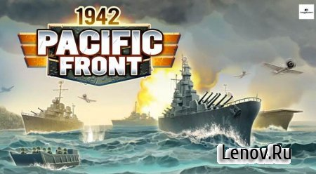 1942 Pacific Front Premium v 1.7.2 Мод (много денег)