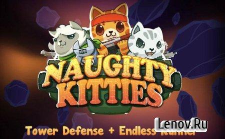 Naughty Kitties (обновлено v 1.2.18) Мод (много рыбы)