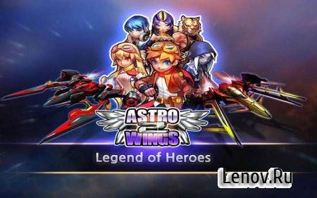 AstroWings2: Legend of Heroes (обновлено v 1.8.9) Мод (Infinite All)