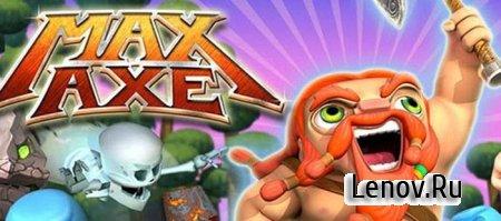Max Axe (обновлено v 1.6.4) Мод (бесконечное золото)