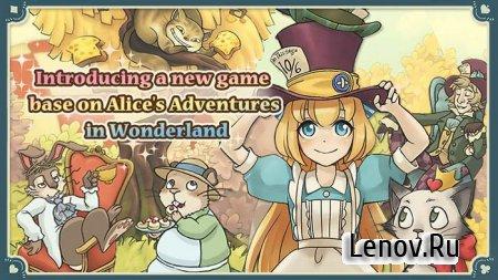 New Alice's Mad Tea Party (обновлено v 1.7.1) Мод (много денег)
