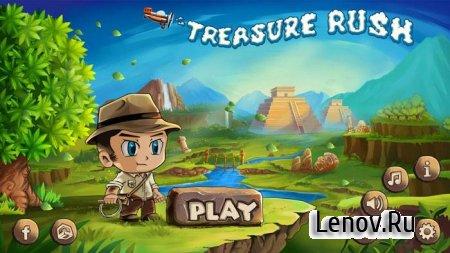 Treasure Rush (обновлено v 1.0.9) Мод (много денег)