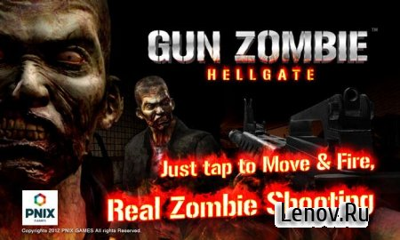 GUN ZOMBIE : HELLGATE v 5.3 Мод (много денег)