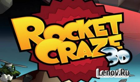 Rocket Craze 3D (обновлено v 1.2.22) Мод (много денег)