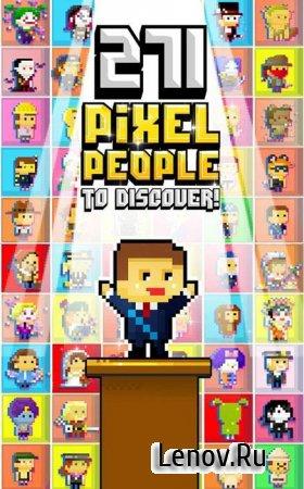 Pixel People (обновлено v 1.1.4.7) Мод (много денег)