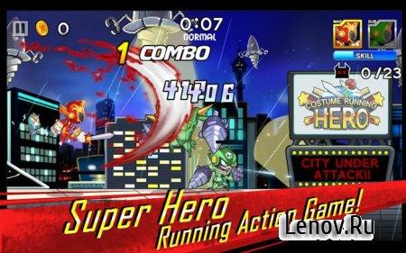 Costume Running Hero v 1.11 Мод (много денег)
