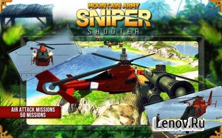 Mountain Army Sniper Shooter v 1.0.1
