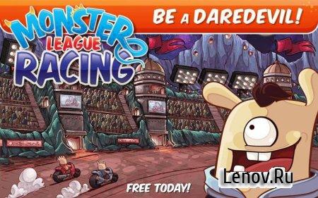 Monster League Racing v 1.5 Мод (неограниченные камни и золото)