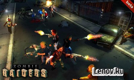 Zombie Raiders Beta (обновлено v 3.0.3)