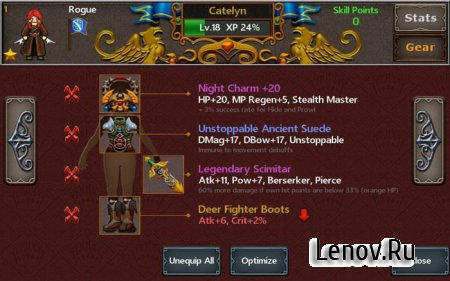 Tactics Maiden RPG v 2.3.8 Мод (много денег)
