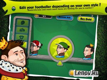 Online Head Ball v 32.12
