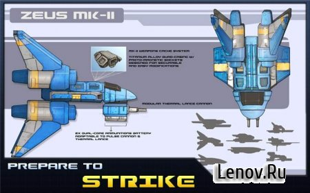 Sector Strike v 1.2.5 Мод (много денег)