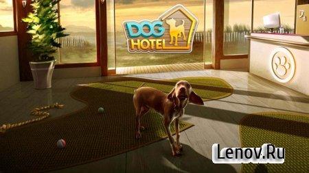 DogHotel - Мой отель для собак v 2.1.2 Mod (Unlocked)